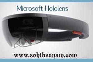 Apakah Microsoft Hololens lebih canggih dari Google Glass?