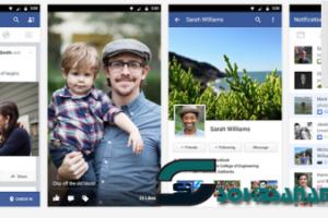 15 Aplikasi Sosial Media Android terbaru terpopuler