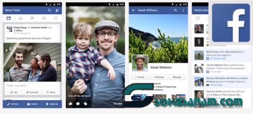 aplikasi sosial media terpopuler facebook