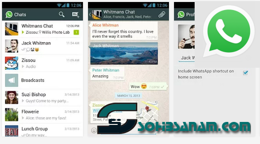 sosial media terbaru whatsapp
