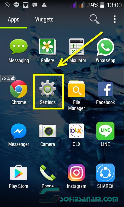 Cara Mudah Aktifkan Nonaktifkan Pola Pengunci Layar Android