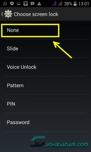 cara menghidupkan dan mematikan pola kunci layar android