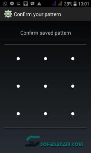 tips cara aktifkan dan menonaktifkan pola pattern android