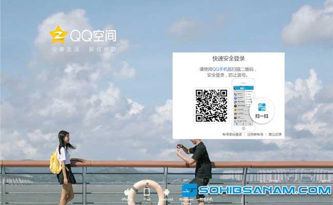Qzone situs jejaring sosial terbesar