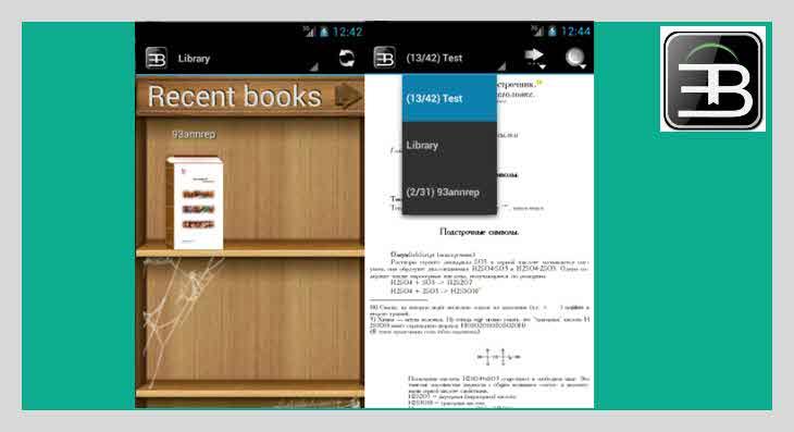 aplikasi pdf editor gratis EBookDroid