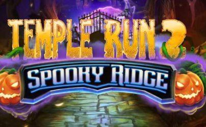 download template run 2